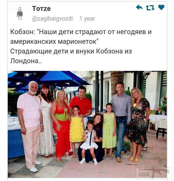 69822 - А в России чудеса!