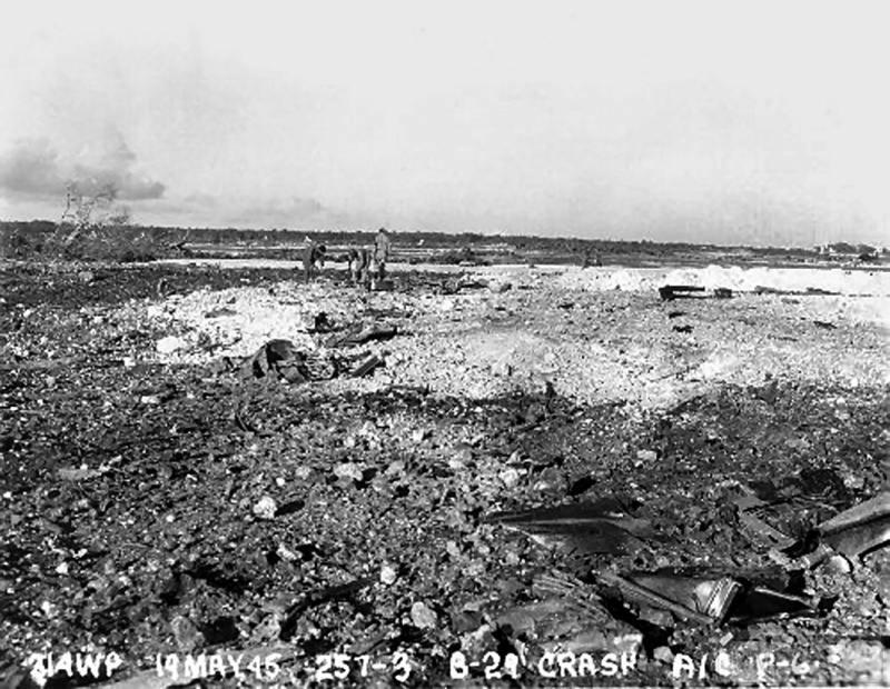 69939 - Стратегические бомбардировки Германии и Японии