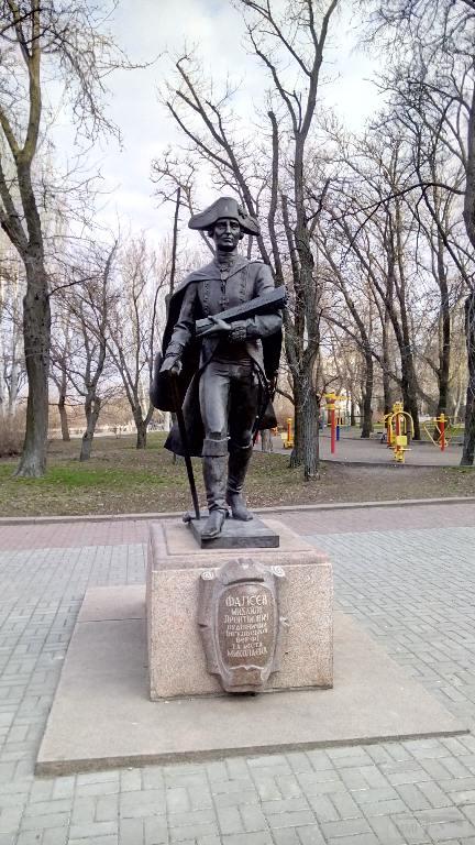 6998 - Военно-Морские Силы Вооруженных Сил Украины