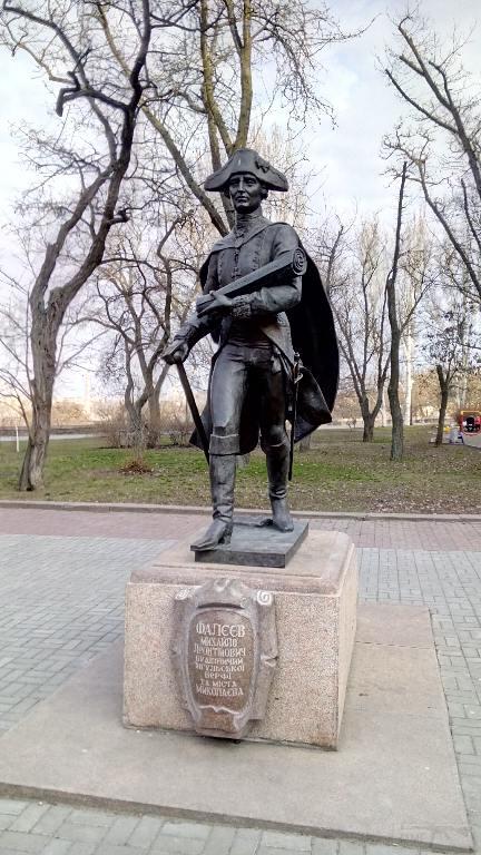 6999 - Военно-Морские Силы Вооруженных Сил Украины
