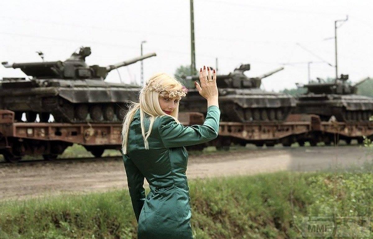70016 - Холодная война. Фототема