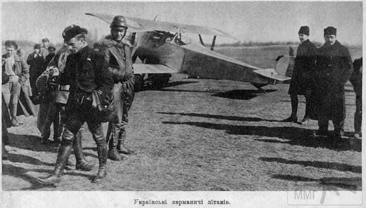 70060 - Авиация УНР
