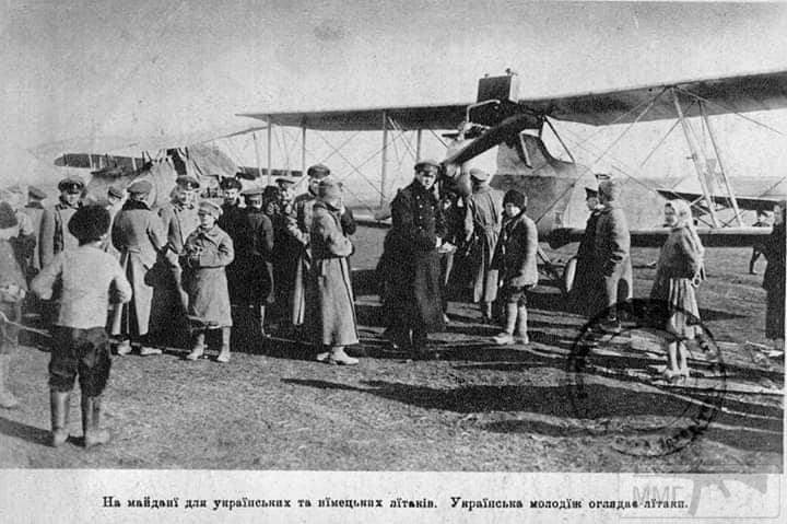 70061 - Авиация УНР
