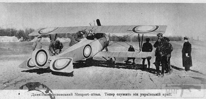 70062 - Авиация УНР