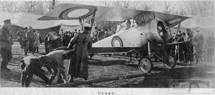 70063 - Авиация УНР