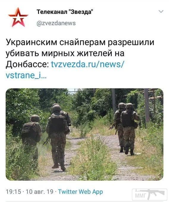 70076 - А в России чудеса!
