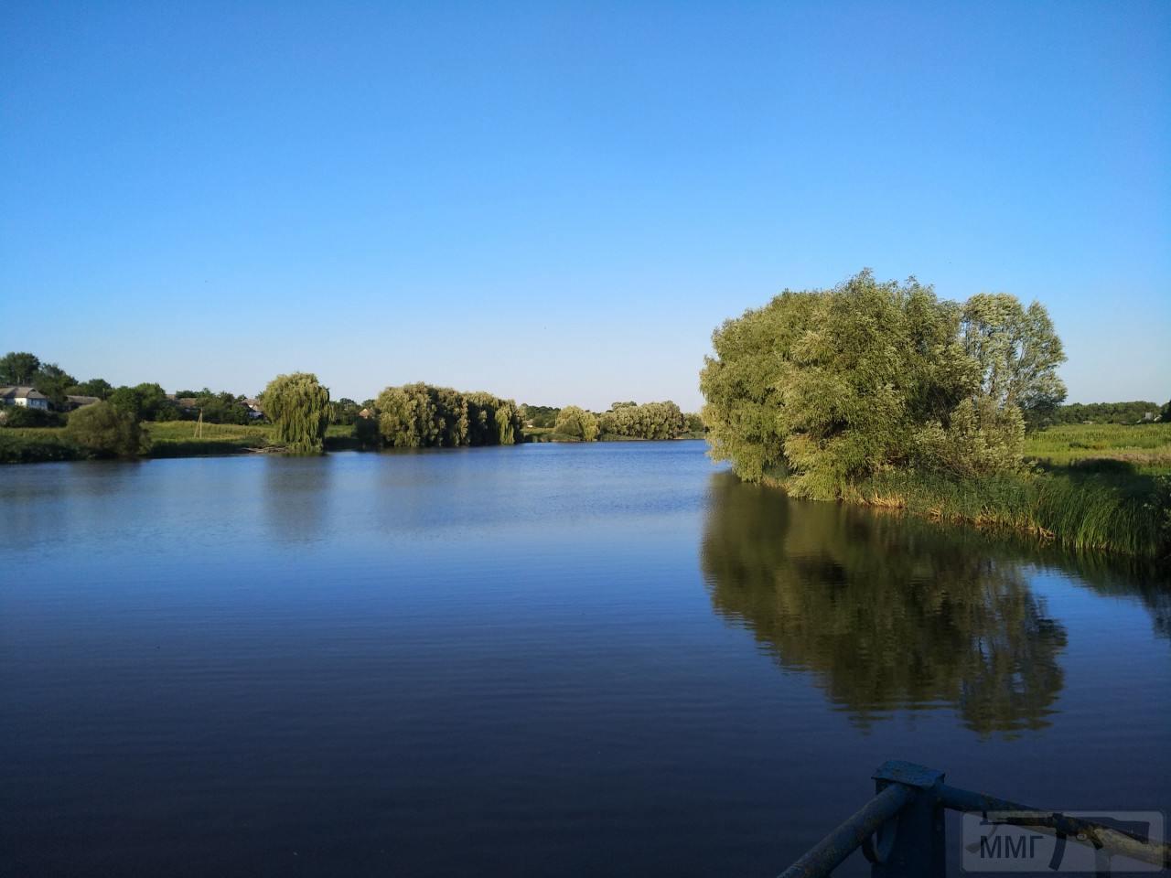 70086 - Мальовнича Україна.