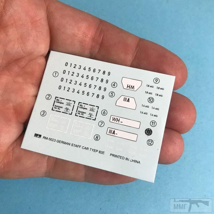 70092 - Обзор моделей и афтемаркета.