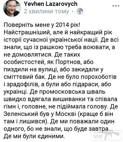 70109 - Украина - реалии!!!!!!!!