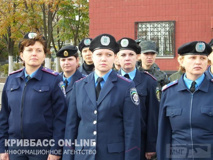 70118 - Наша милиция.