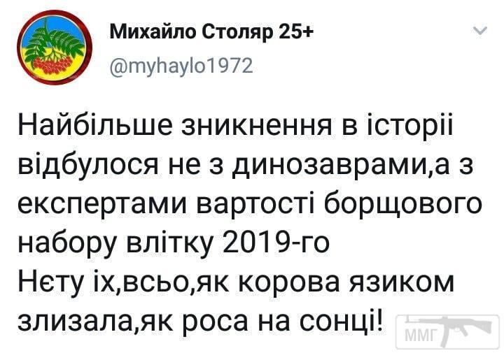 70129 - Украина - реалии!!!!!!!!