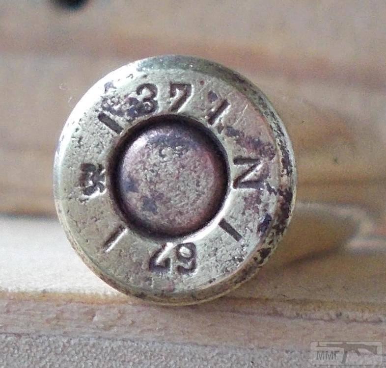 70155 - Револьвер системы Нагана