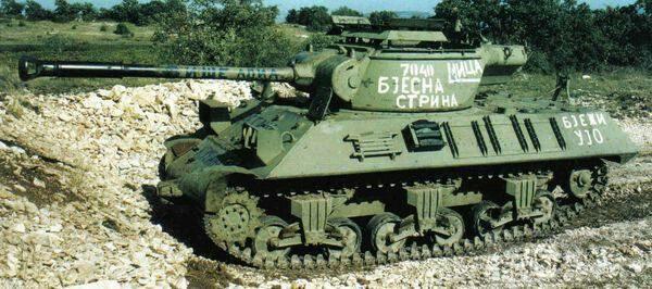 70187 - Фото по теме Югославской войны