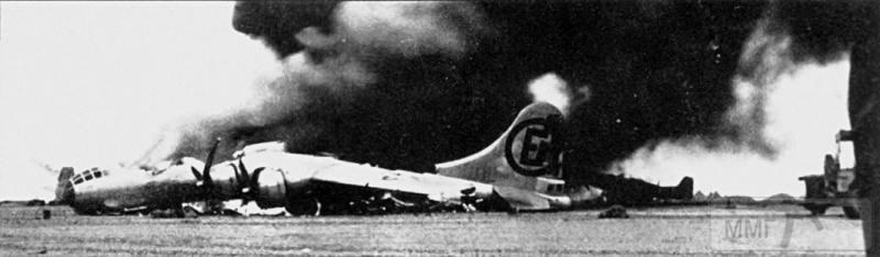 70359 - Стратегические бомбардировки Германии и Японии