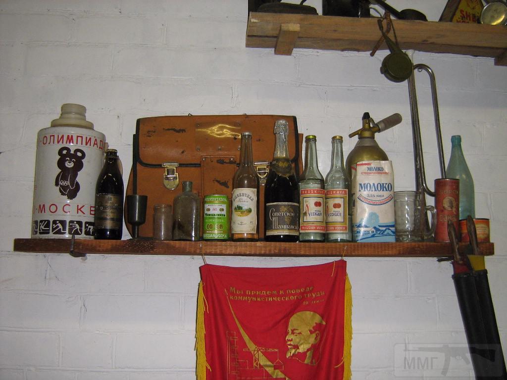 7036 - Музей техники Фаэтон в г. Запорожье