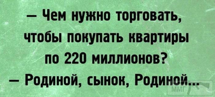 70420 - Анекдоты и другие короткие смешные тексты