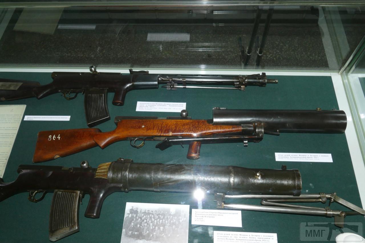 70462 - Редкие пистолет-пулемёты.