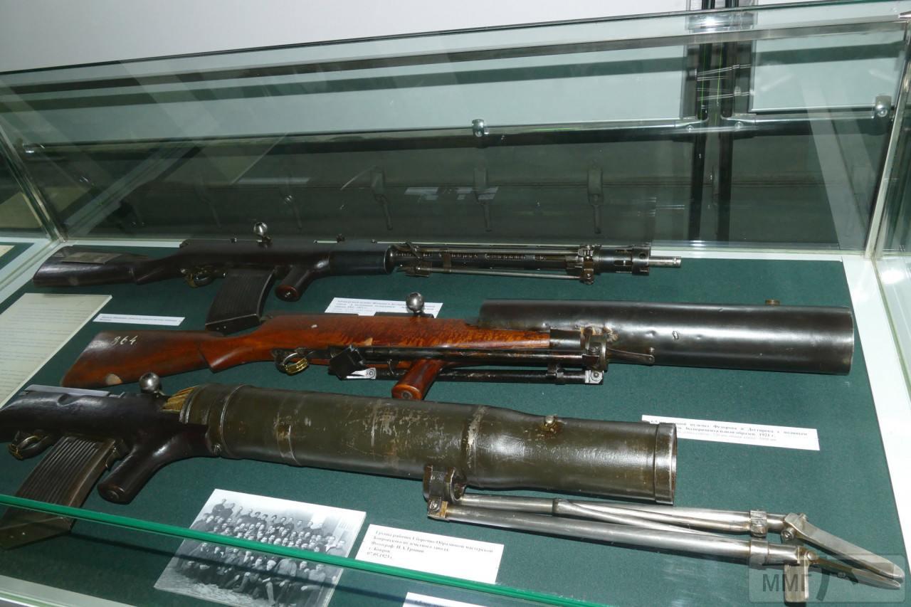 70463 - Редкие пистолет-пулемёты.