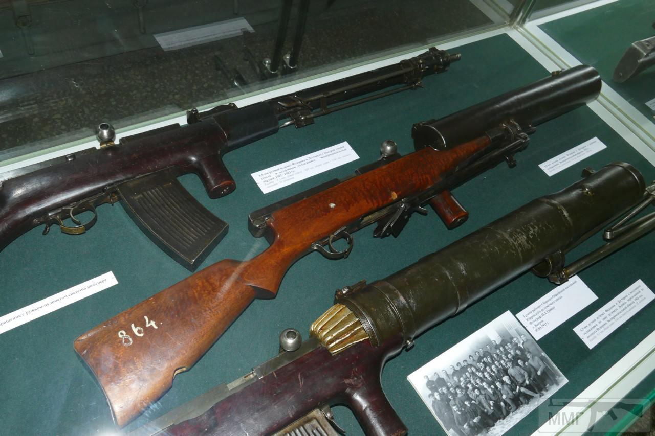 70464 - Редкие пистолет-пулемёты.