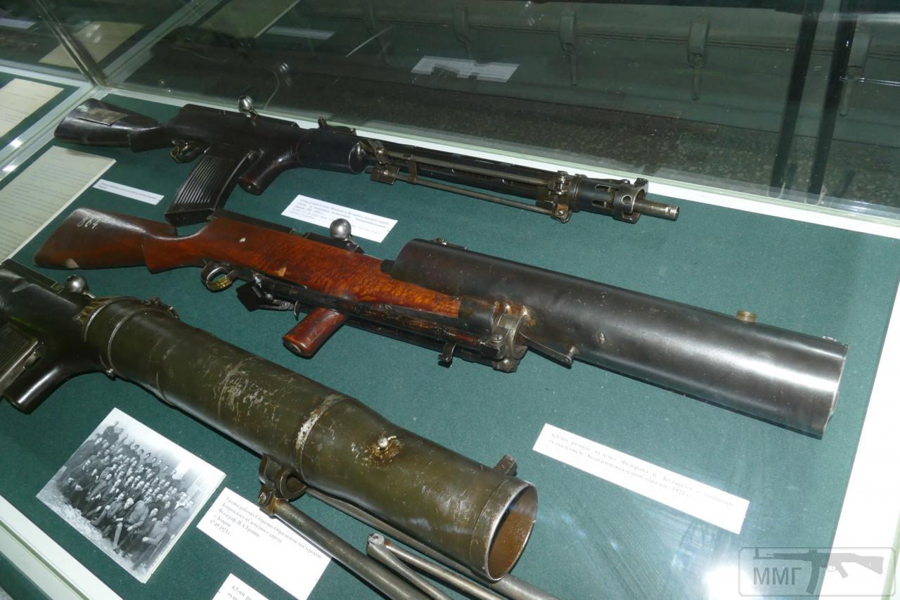 70465 - Редкие пистолет-пулемёты.