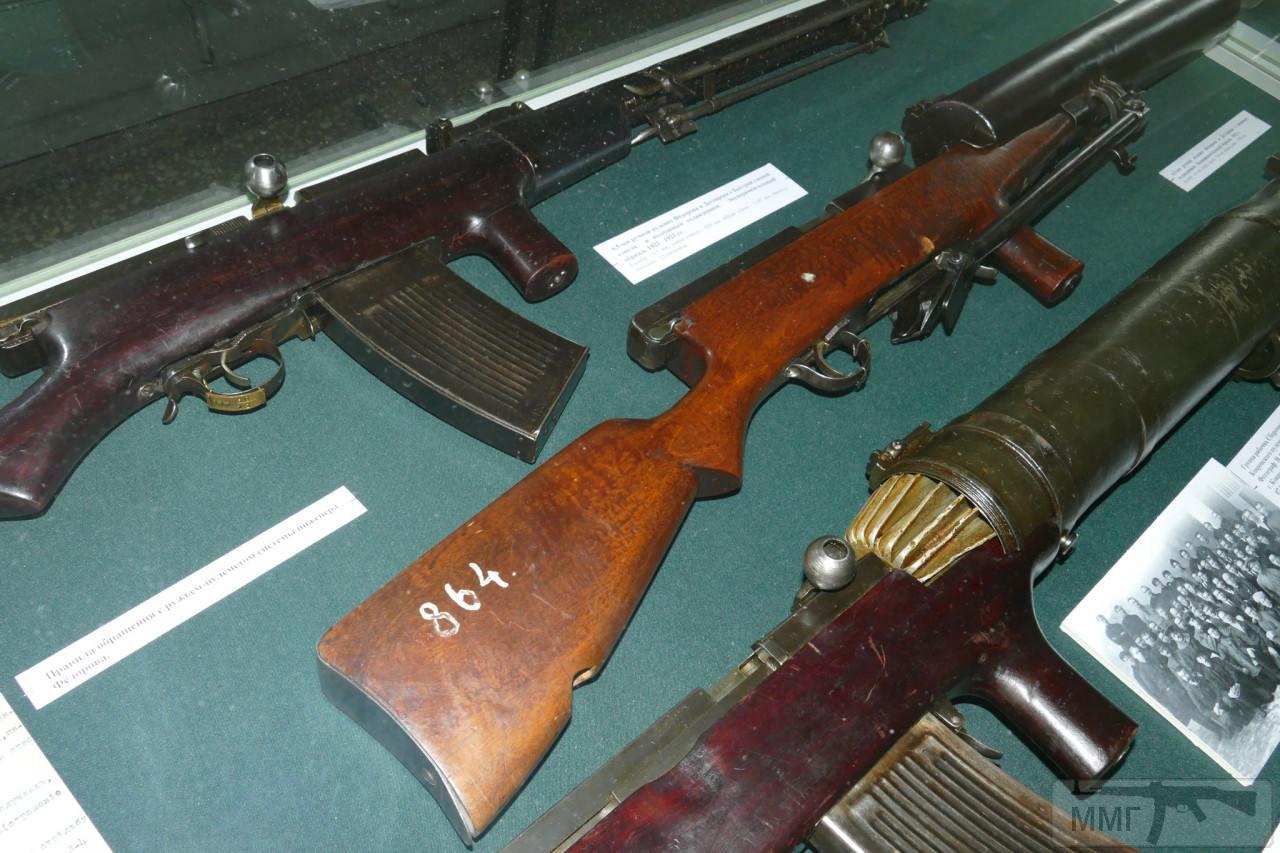 70467 - Редкие пистолет-пулемёты.