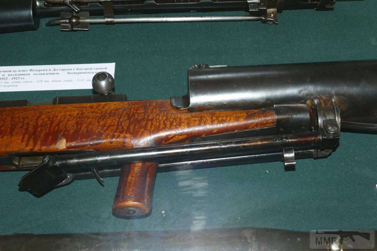 70468 - Редкие пистолет-пулемёты.