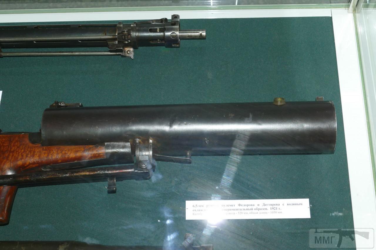 70469 - Редкие пистолет-пулемёты.