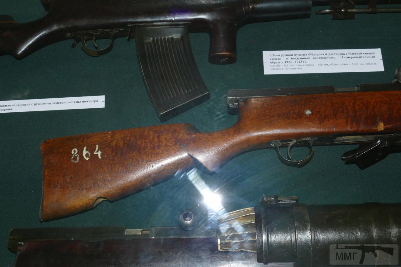 70470 - Редкие пистолет-пулемёты.