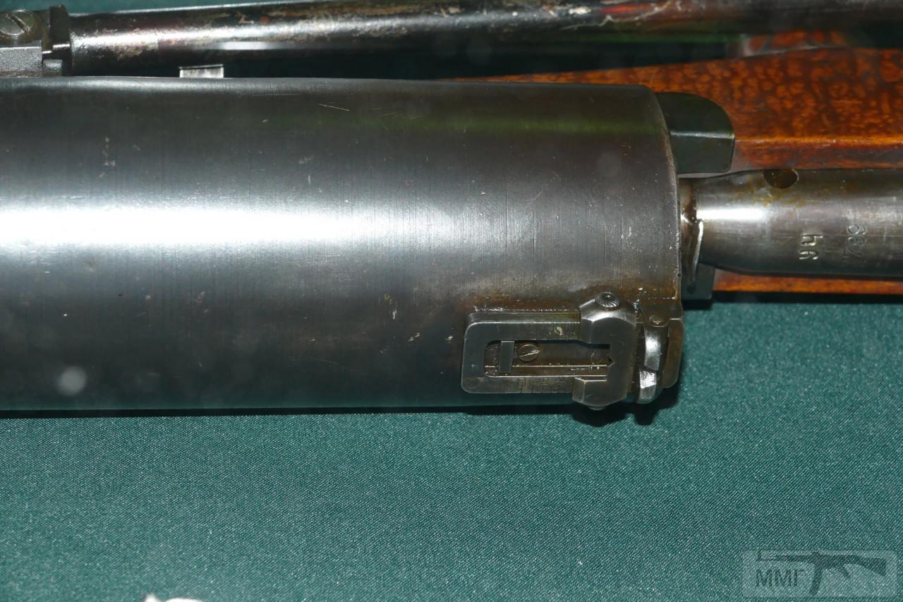 70471 - Редкие пистолет-пулемёты.