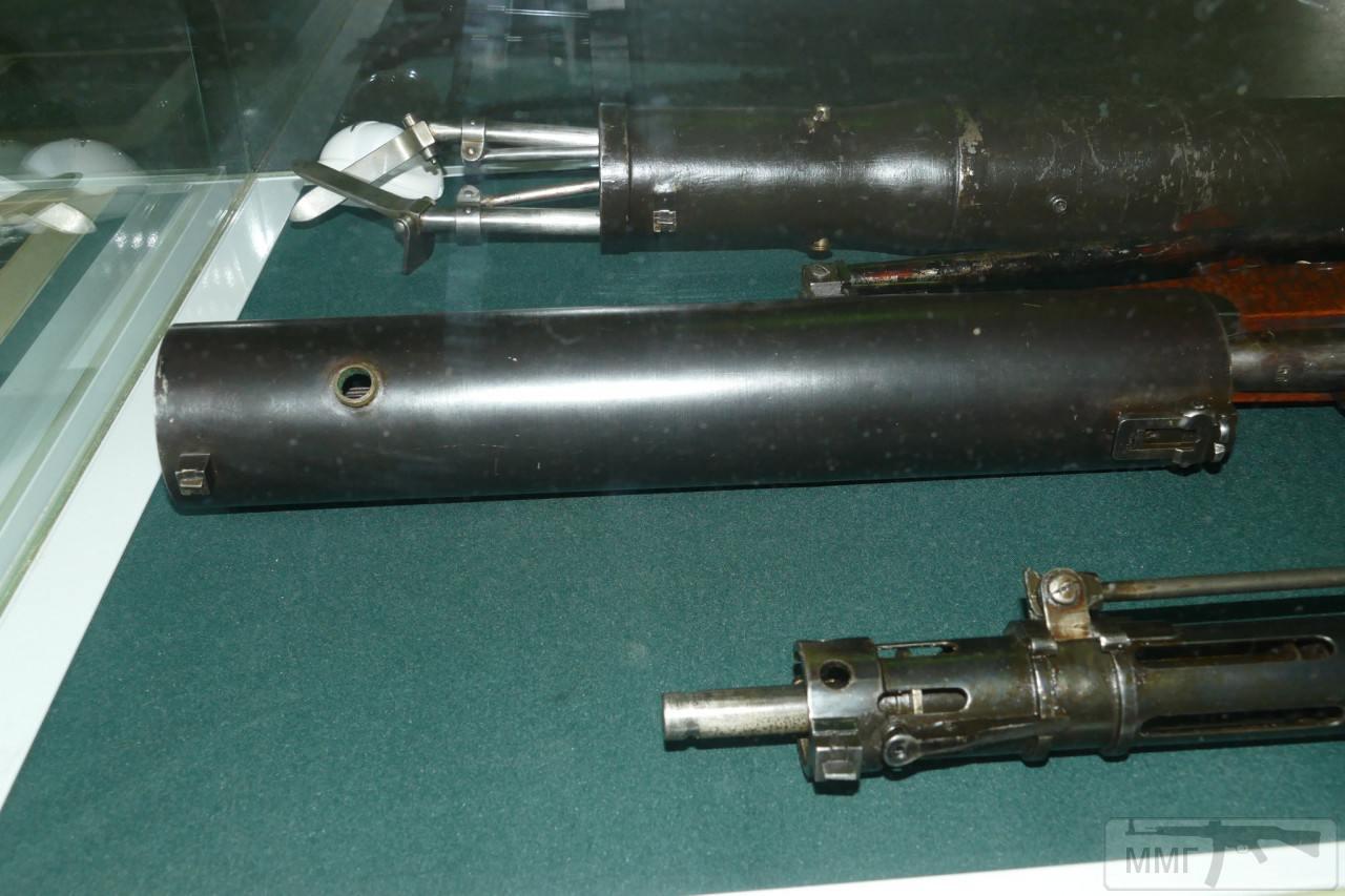 70472 - Редкие пистолет-пулемёты.