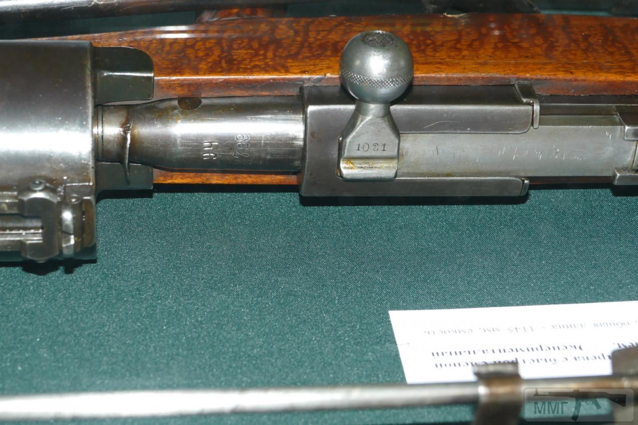 70473 - Редкие пистолет-пулемёты.