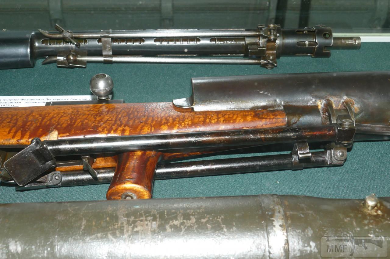 70474 - Редкие пистолет-пулемёты.
