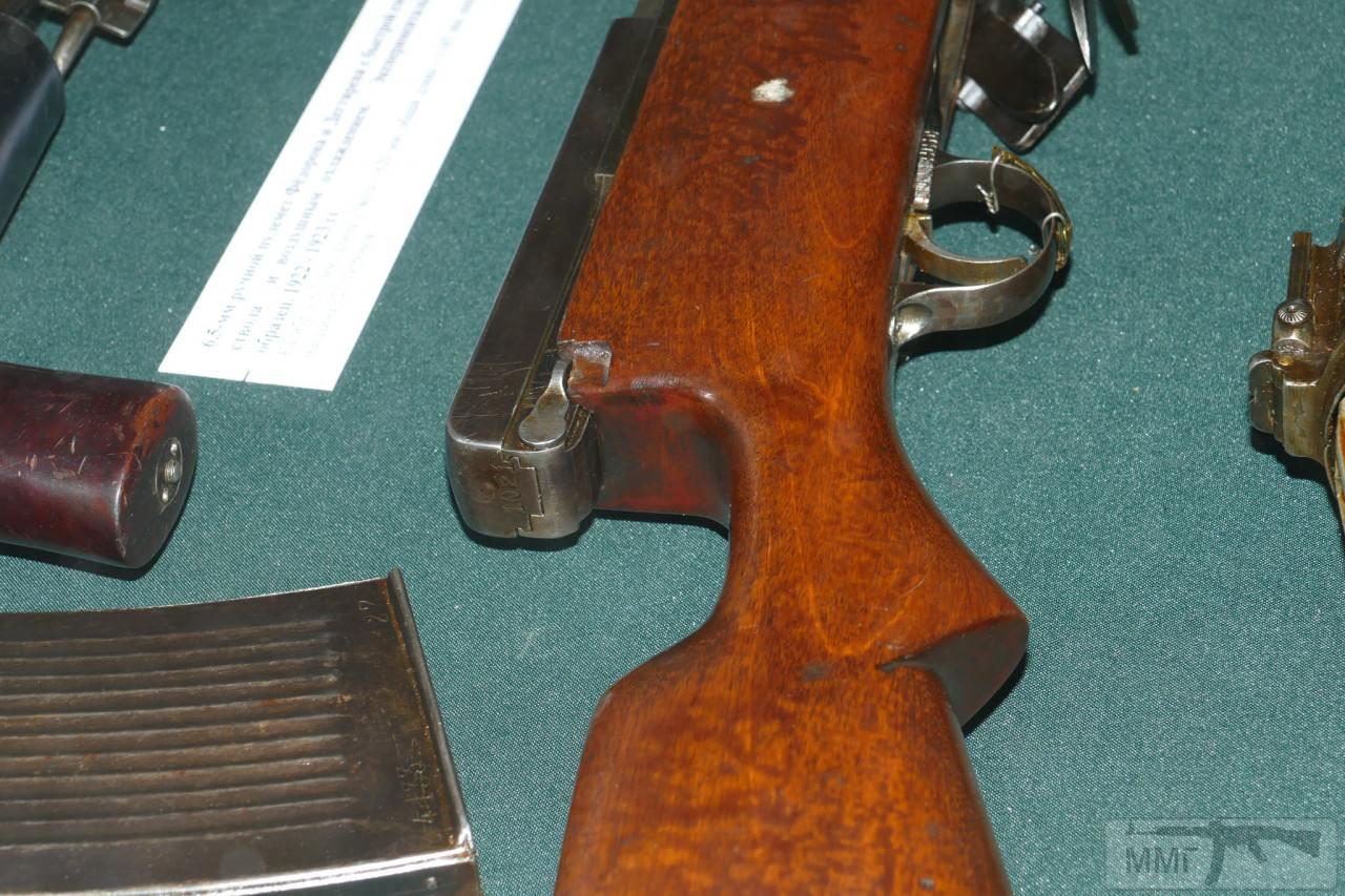70475 - Редкие пистолет-пулемёты.
