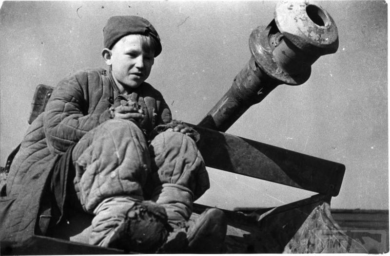 70521 - Діти на війні.