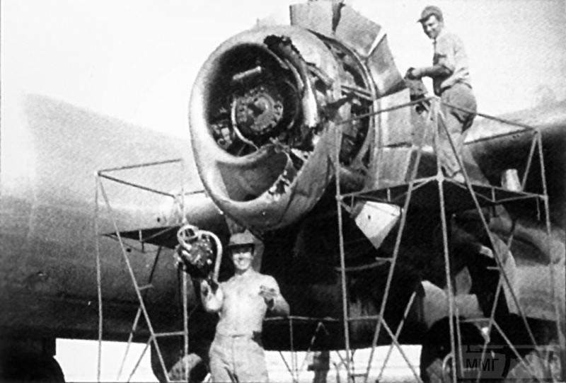 70522 - Стратегические бомбардировки Германии и Японии