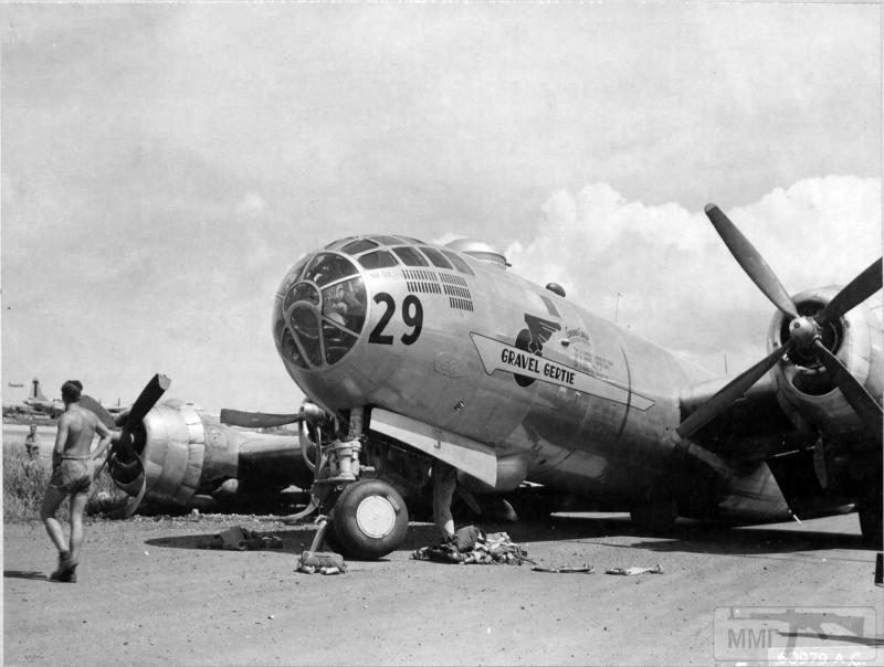 70525 - Стратегические бомбардировки Германии и Японии