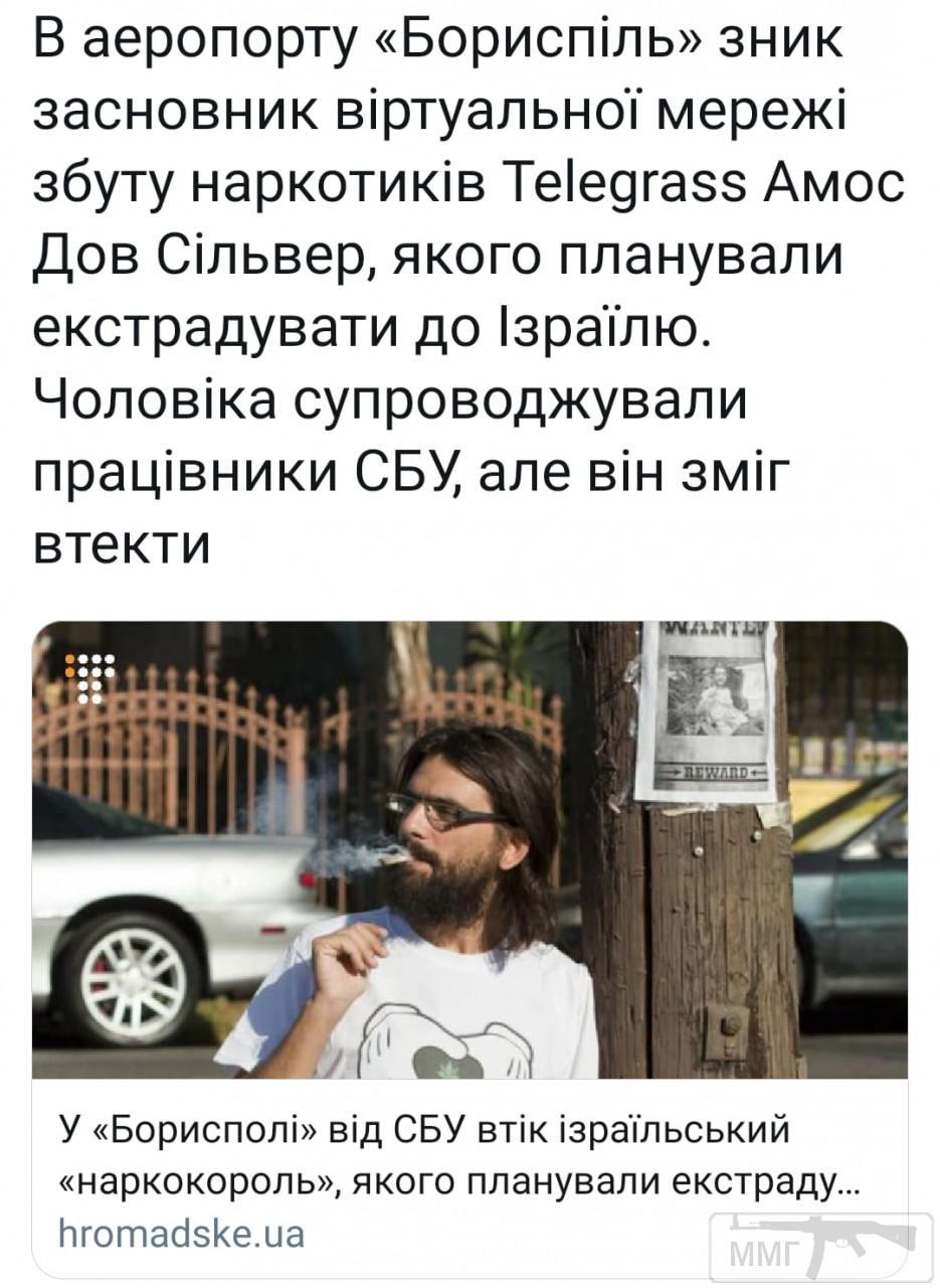 70573 - Украина - реалии!!!!!!!!