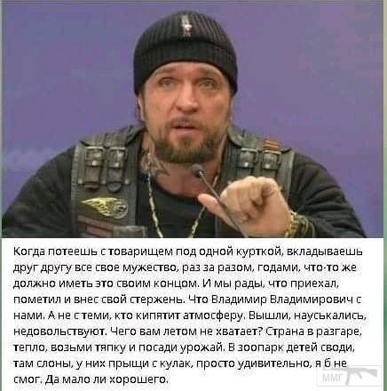 70618 - А в России чудеса!