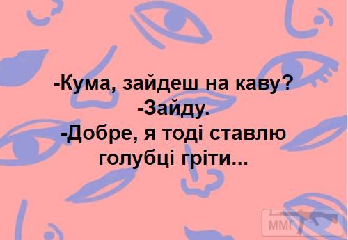 70644 - Пить или не пить? - пятничная алкогольная тема )))