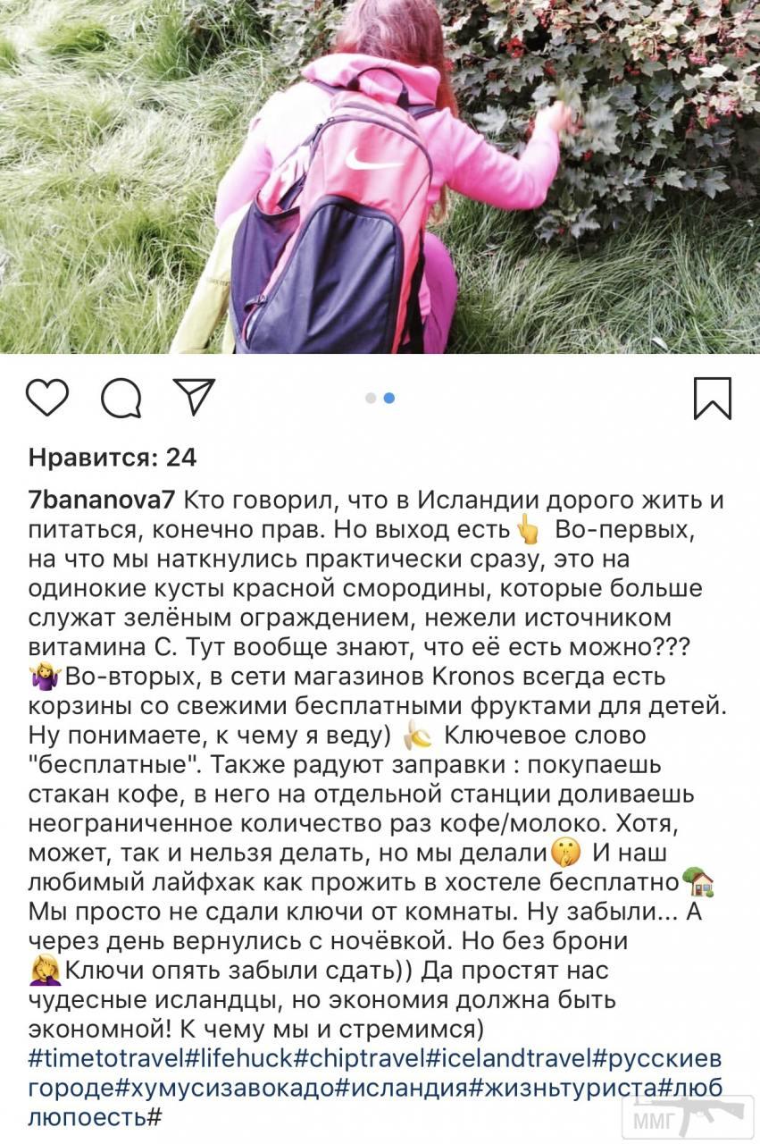 70708 - А в России чудеса!