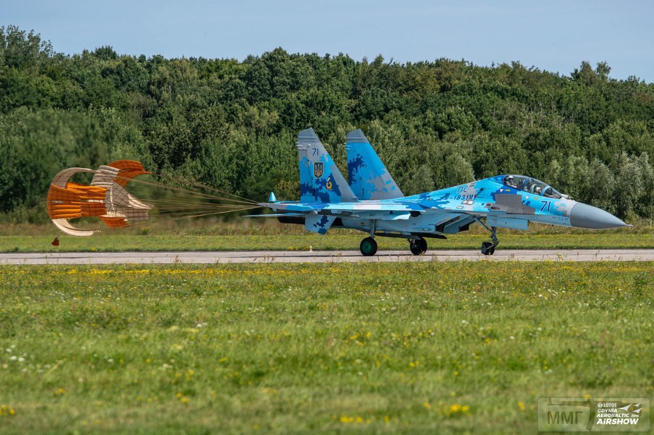 70722 - Воздушные Силы Вооруженных Сил Украины