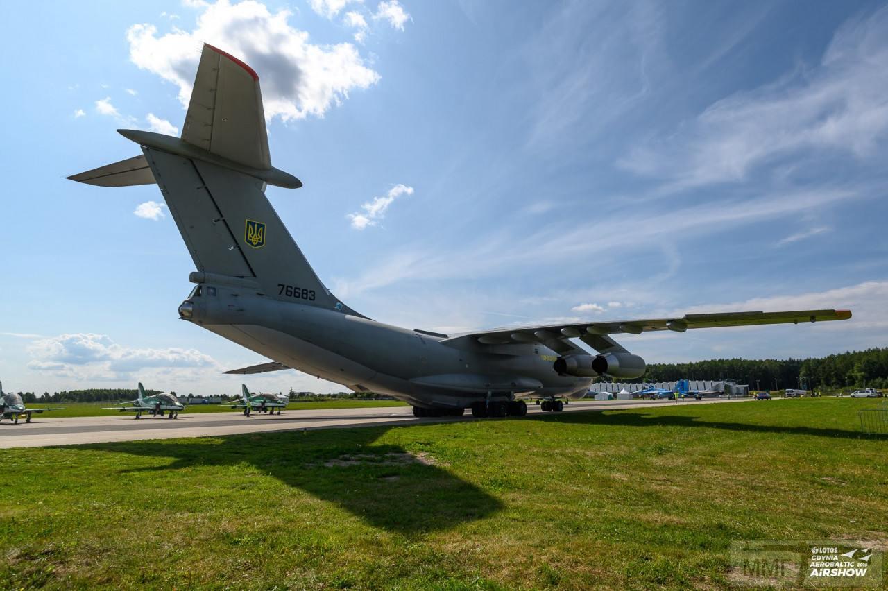 70727 - Воздушные Силы Вооруженных Сил Украины