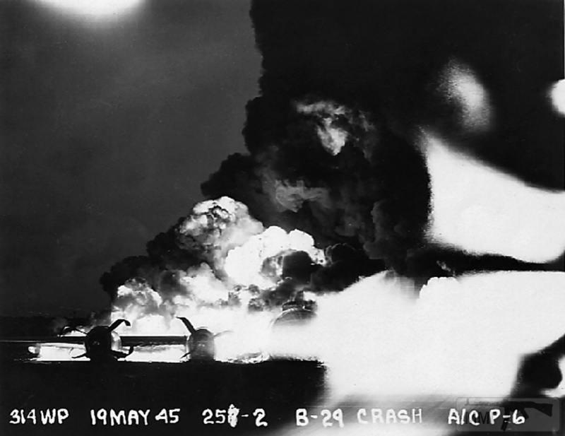 70729 - Стратегические бомбардировки Германии и Японии