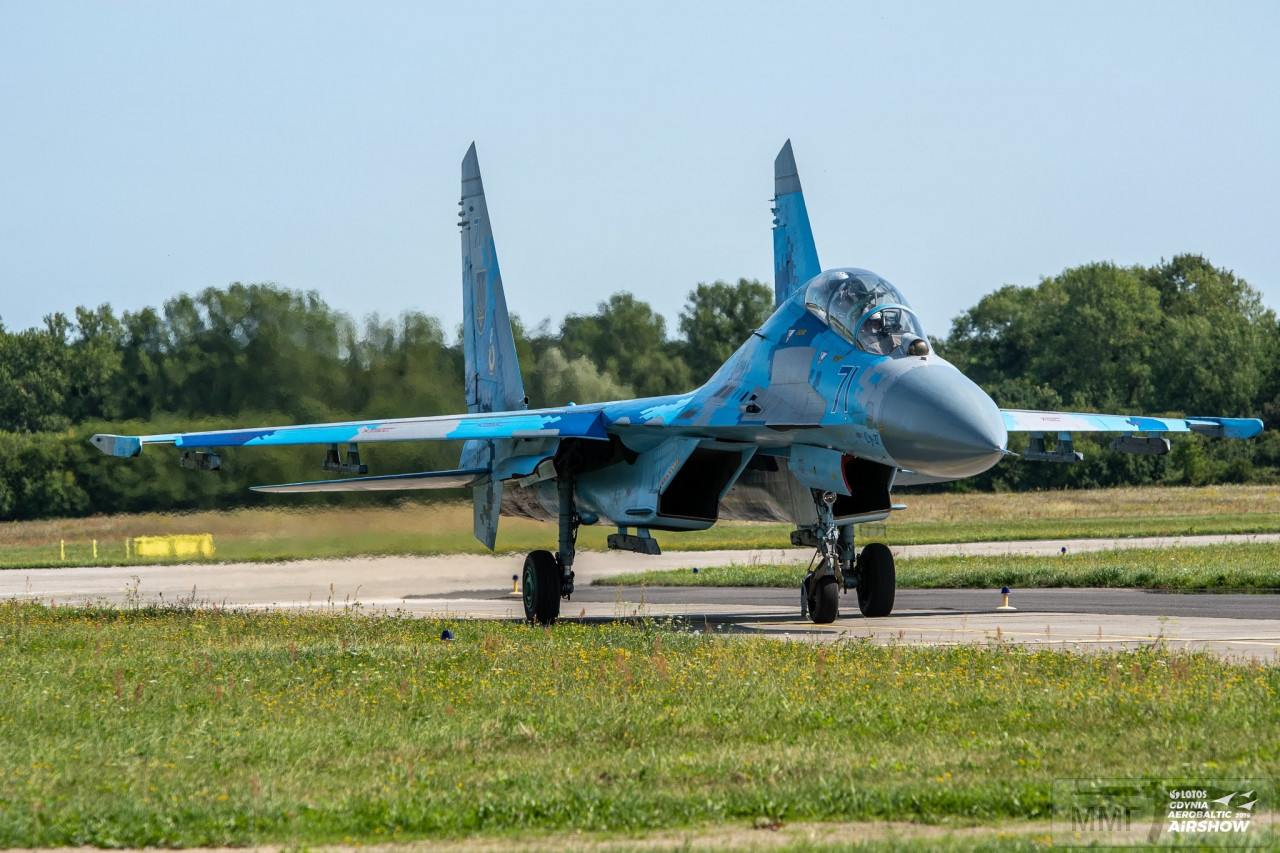 70730 - Воздушные Силы Вооруженных Сил Украины
