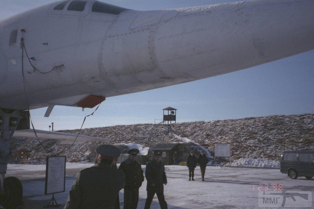 70746 - Воздушные Силы Вооруженных Сил Украины
