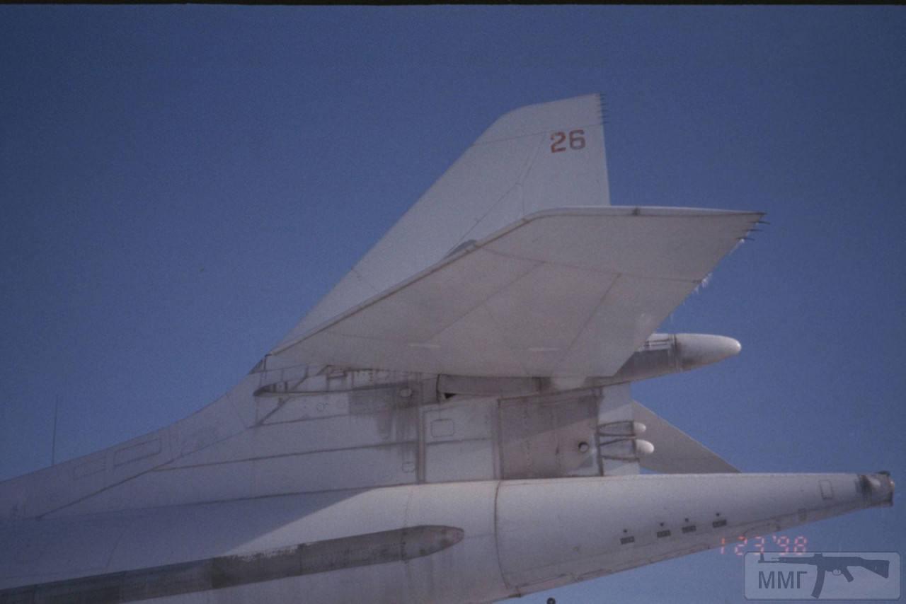 70747 - Воздушные Силы Вооруженных Сил Украины