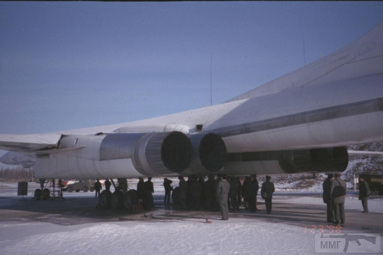 70748 - Воздушные Силы Вооруженных Сил Украины