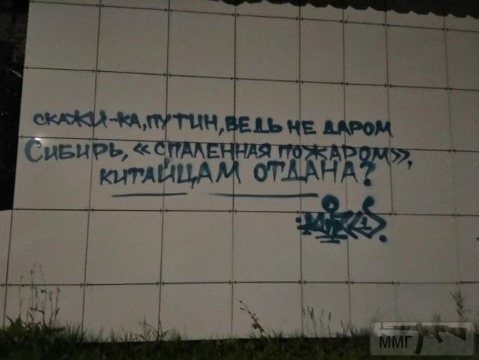 70761 - А в России чудеса!