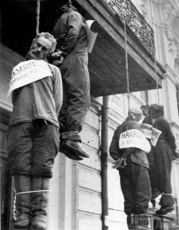 70819 - Оккупированная Украина в фотографиях