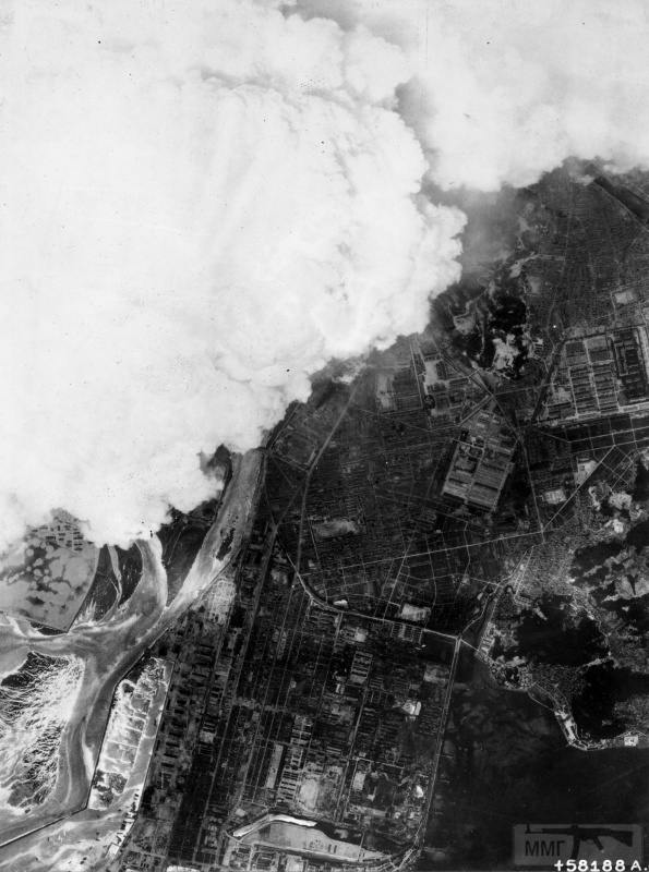 70838 - Хиросима и Нагасаки